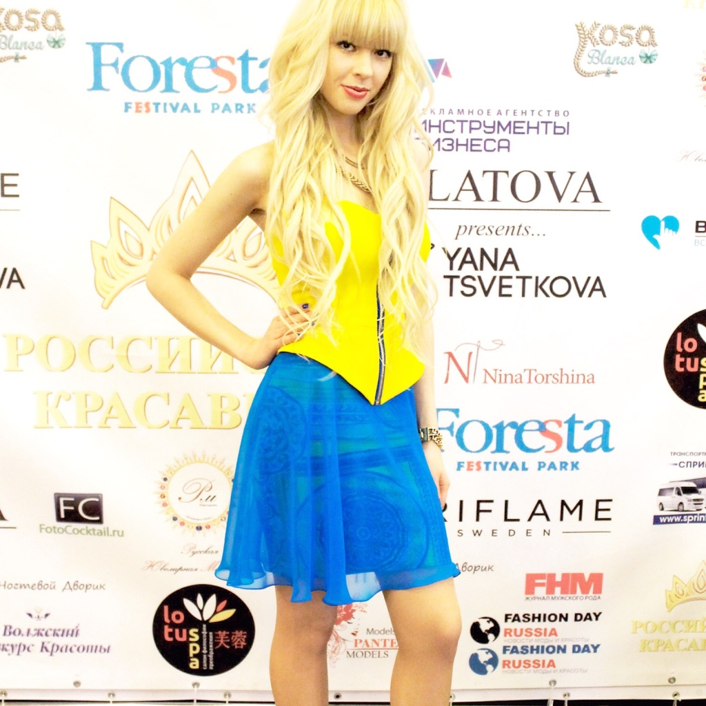 """Taliia performed at The Finale Russian Beauty Contest """"RUSSIAN BEAUTY 2014″"""