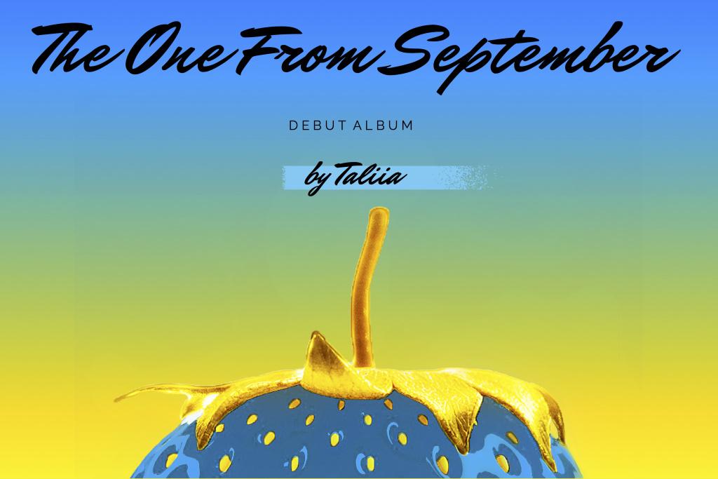 Новый Альбом «Та,  Что Из Сентября»