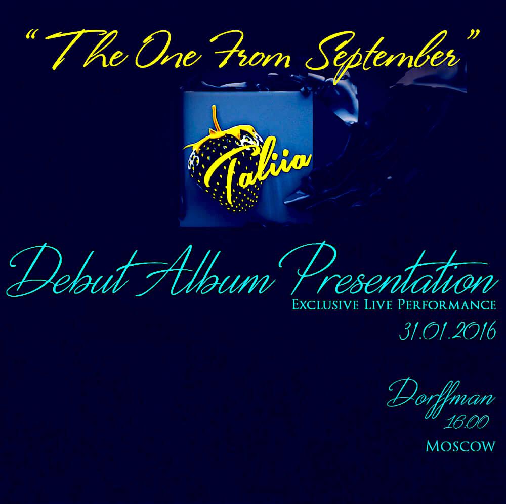 ✪ Презентация Дебютного Альбома ✪