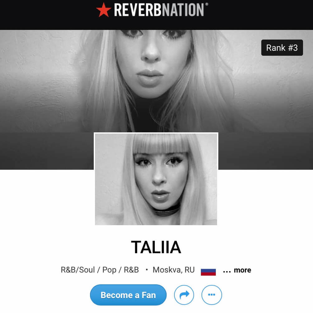 Тали́я — #3 на ReverbNation